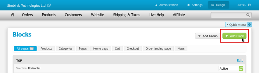 Live chat for CS-Cart add code - HelpOnClick
